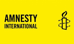 Ph: DR-: Amnesty International  appelle les autorités algériennes à respecter leurs obligations ...