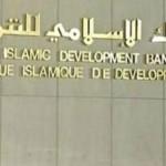 Ph/ DR: Une enveloppe globale de 1 096 millions $ a été allouée à plusieurs projets de développement menés par les pays membre