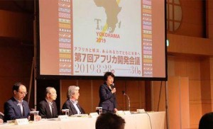 Ph: DR-: A l'instar des pays africains, Patrice Talon, président de la République du Bénin prend une part active à cette conférence de Tokyo.